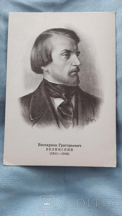 Открытка 19076, фото №2