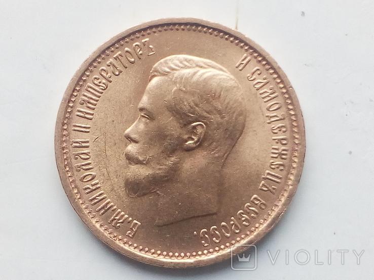 10 рублей 1899г. а.г, фото №2