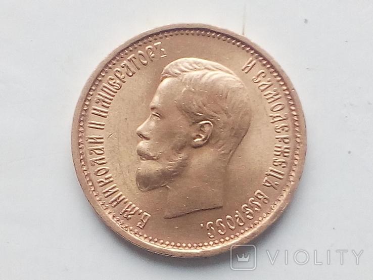10 рублей 1899г. а.г, фото №4