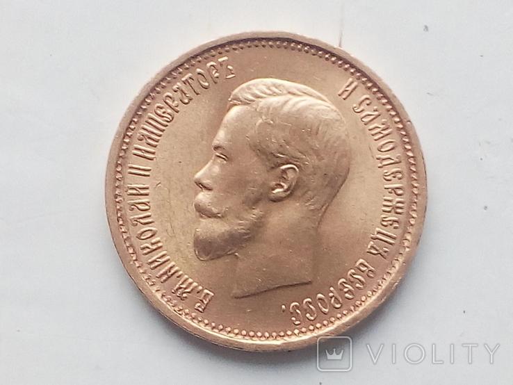 10 рублей 1899г. а.г, фото №5