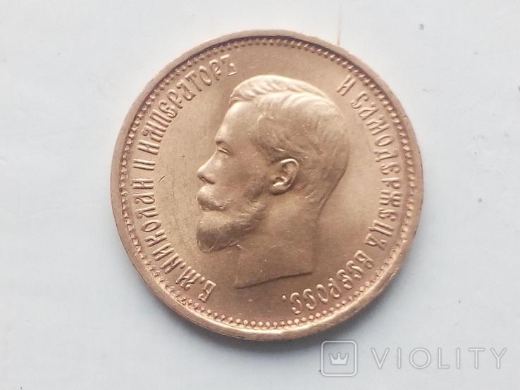 10 рублей 1899г. а.г, фото №6