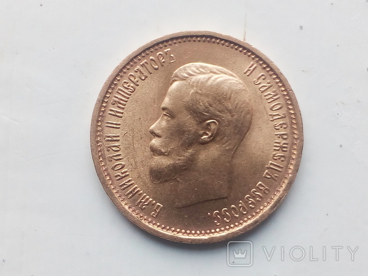 10 рублей 1899г. а.г, фото №7