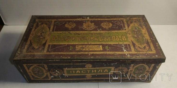 Коробка от пастилы. Товарищество А. И. Абрикосова Сыновей, фото №2