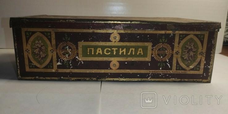 Коробка от пастилы. Товарищество А. И. Абрикосова Сыновей, фото №4