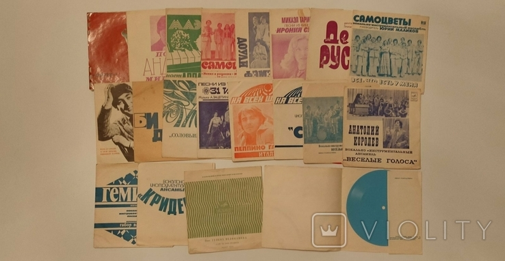 20 гибких пластинок СССР