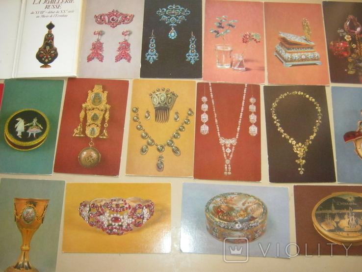 Набор открыток Русское ювелирное искусство из Эрмитажа, фото №4