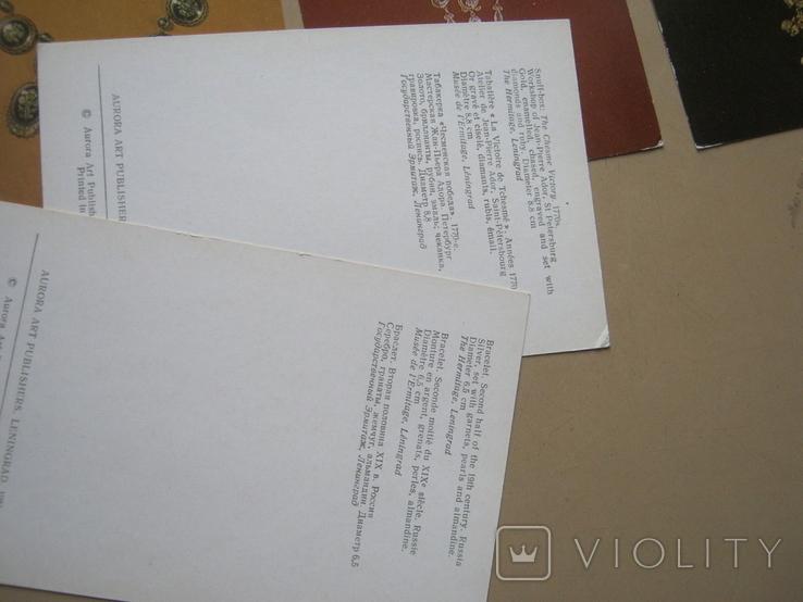 Набор открыток Русское ювелирное искусство из Эрмитажа, фото №11