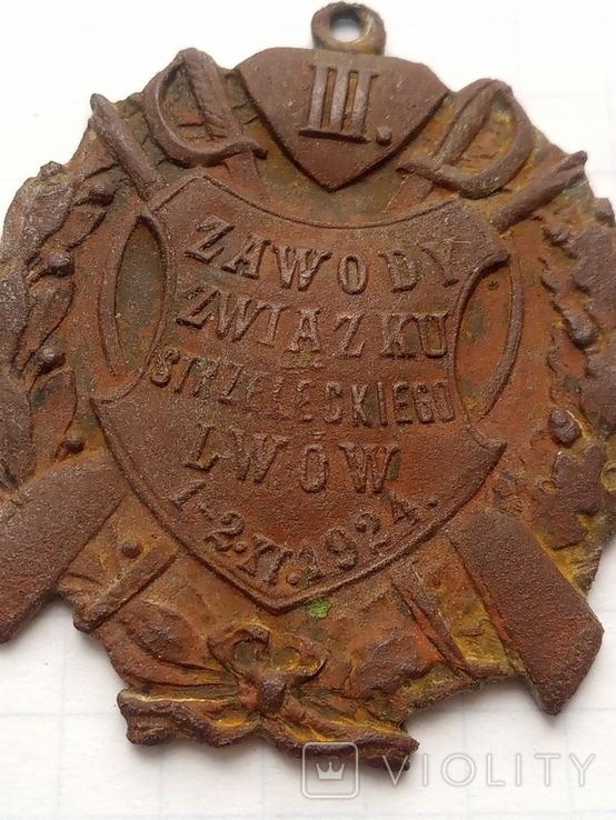Nagroda lll zawody zwiazku strzeleckiego Lwow 1924, фото №3