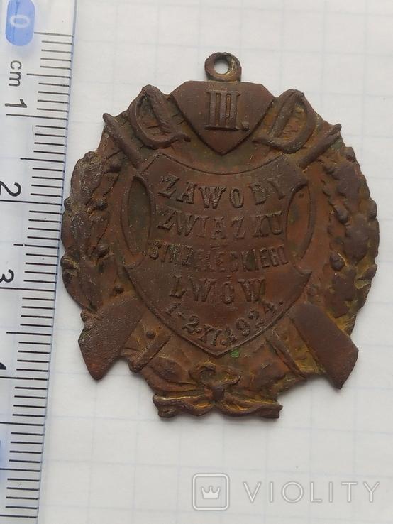 Nagroda lll zawody zwiazku strzeleckiego Lwow 1924, фото №7