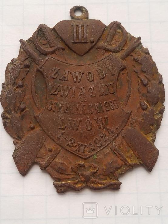 Nagroda lll zawody zwiazku strzeleckiego Lwow 1924, фото №2