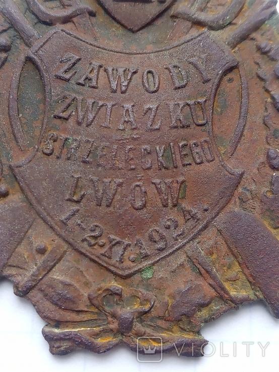 Nagroda lll zawody zwiazku strzeleckiego Lwow 1924, фото №10