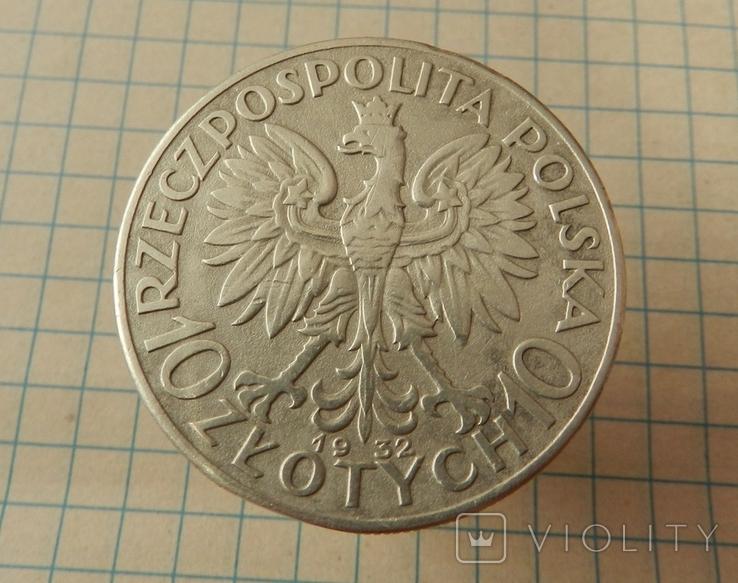 Польща 10 злотих, 1932 Без мітки монетного двору - Лондон, фото №4