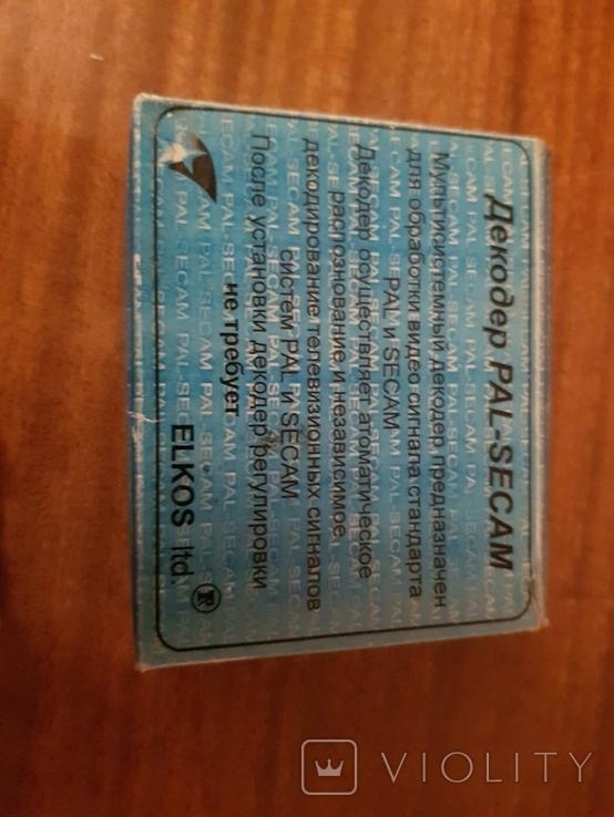 Плата Декодер, фото №4