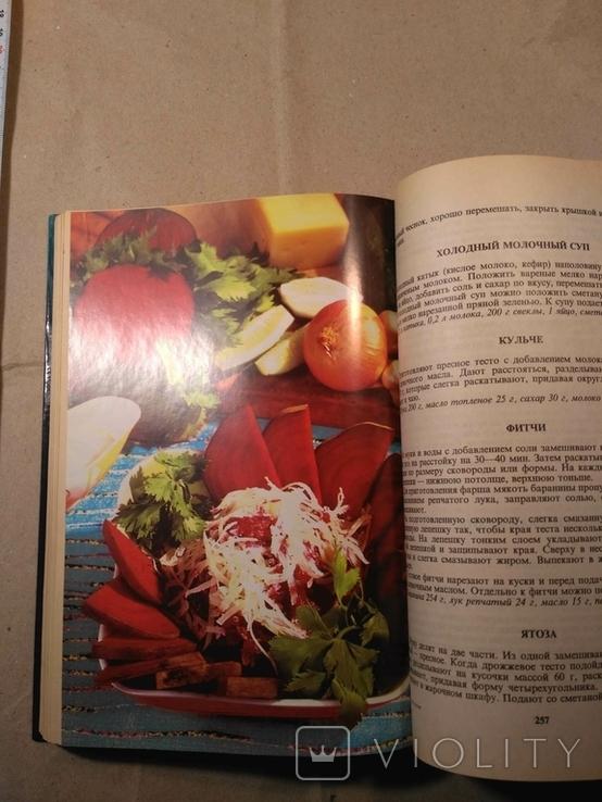 Русская кухня, фото №8