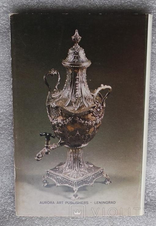 Эрмитаж серебро Англии, фото №3