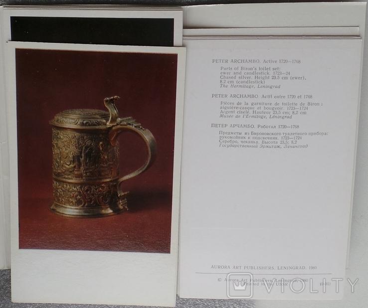 Эрмитаж серебро Англии, фото №4