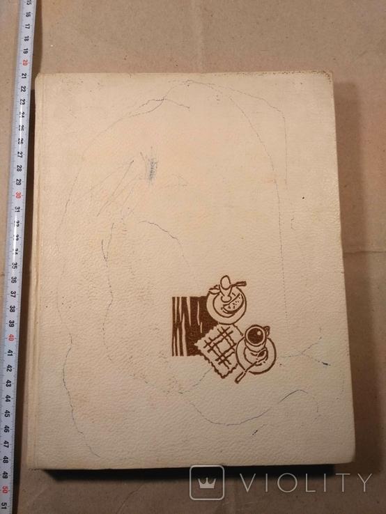 Детское питание 1966р, фото №2