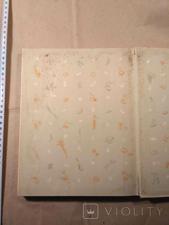 Детское питание 1966р, фото №5