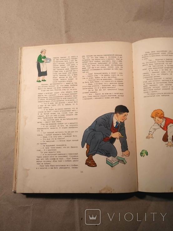 Детское питание 1966р, фото №11