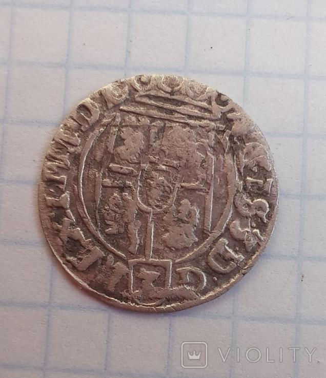 Півтора 1626 р. Подвійний удар, фото №2