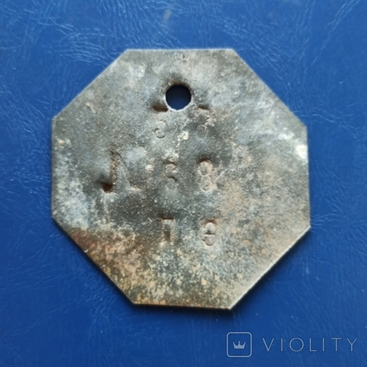 Армейский жетон, фото №2