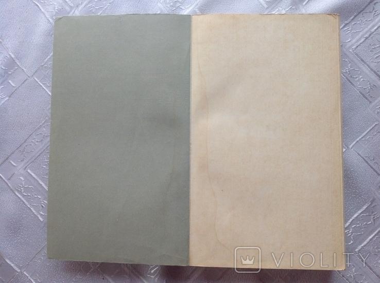 Котляревський. Енеїда (факсимільне видання), фото №6