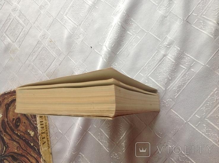 Котляревський. Енеїда (факсимільне видання), фото №12