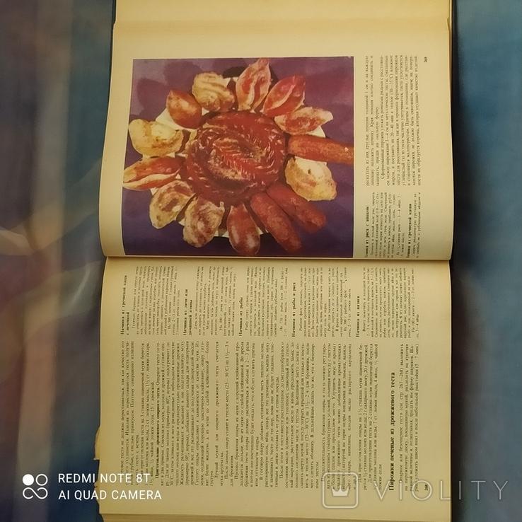 Книга о вкусной и здоровой пище 1980 год, фото №6