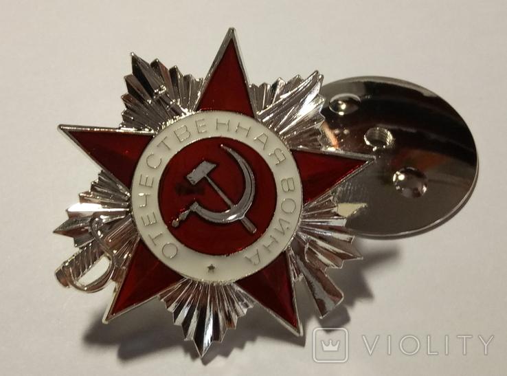 Орден Отечественной Войны 2 степени копия, фото №2