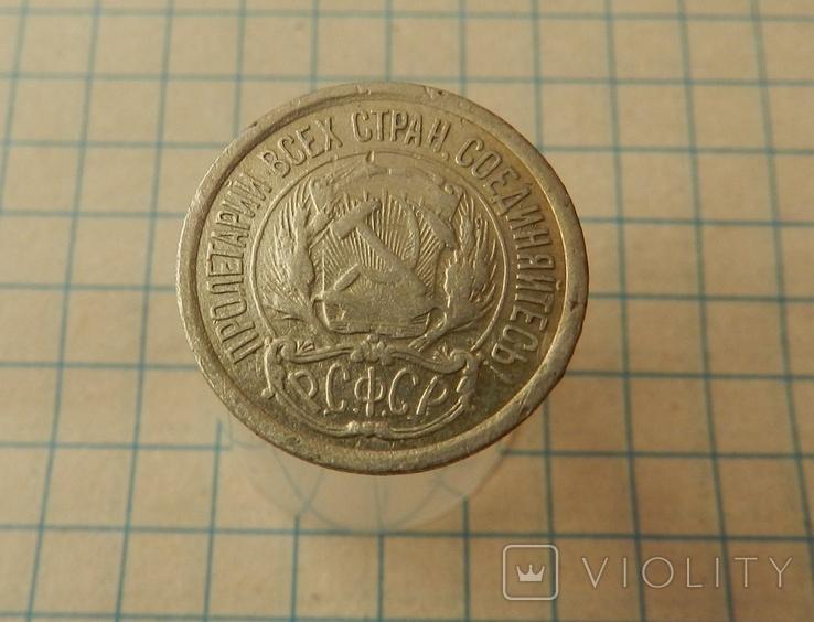 СРСР 10 копійок, 1923, фото №2