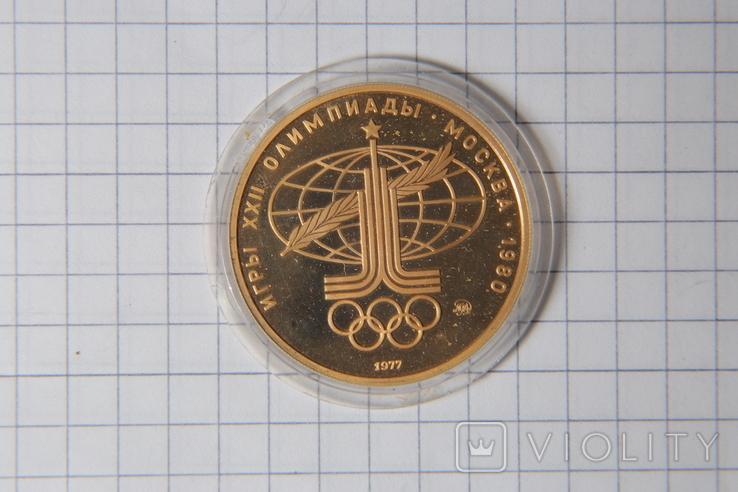 100 рублей 1977, фото №3