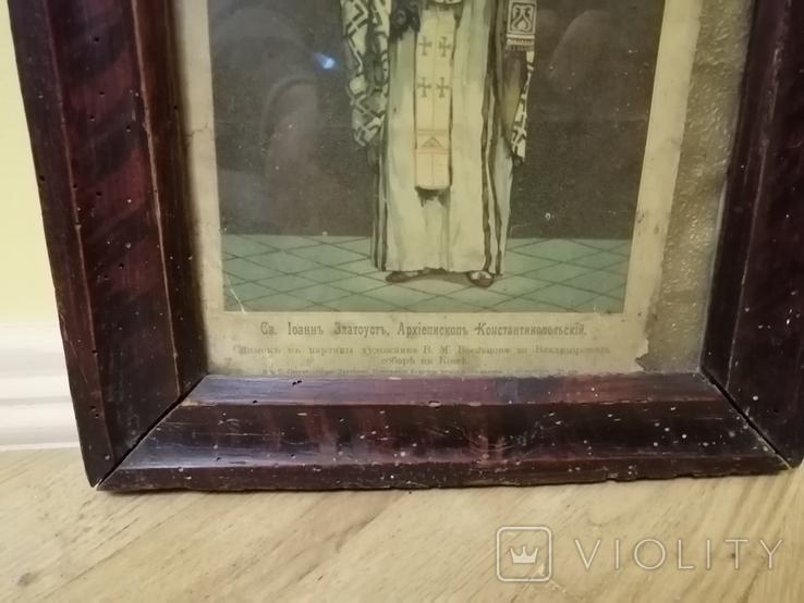 Ікона Іоан Златоуст, фото №4