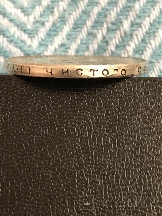 1 рубль(копия), фото №5
