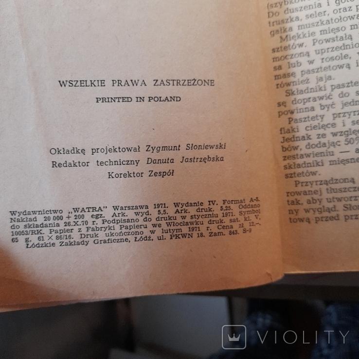 Паштети канапки (польські рецепти) 1971р., фото №3