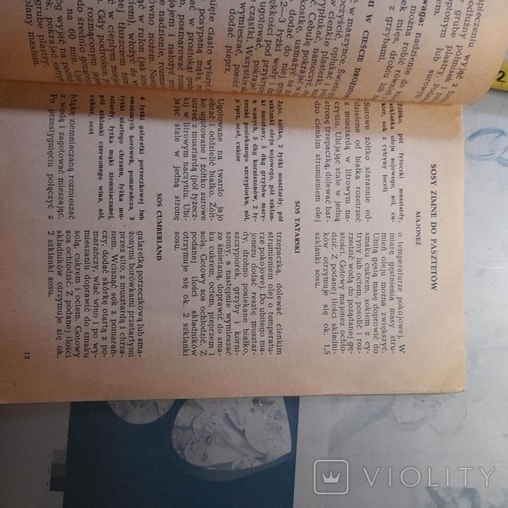 Паштети канапки (польські рецепти) 1971р., фото №5