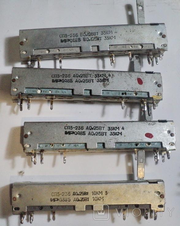 Переменные резисторы, фото №3