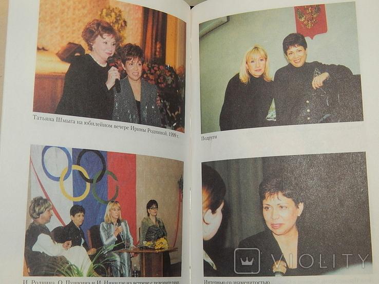 Истории Оксаны Пушкиной великая сила любви, фото №10
