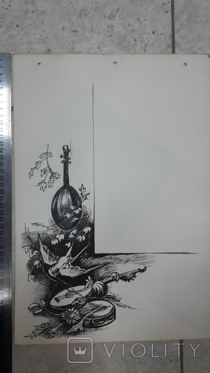 Малюнок на козацьку тему №1 туш, фото №3