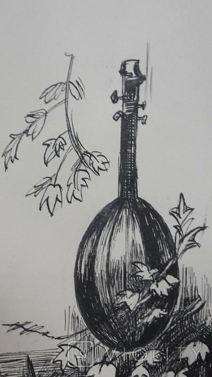 Малюнок на козацьку тему №1 туш, фото №5