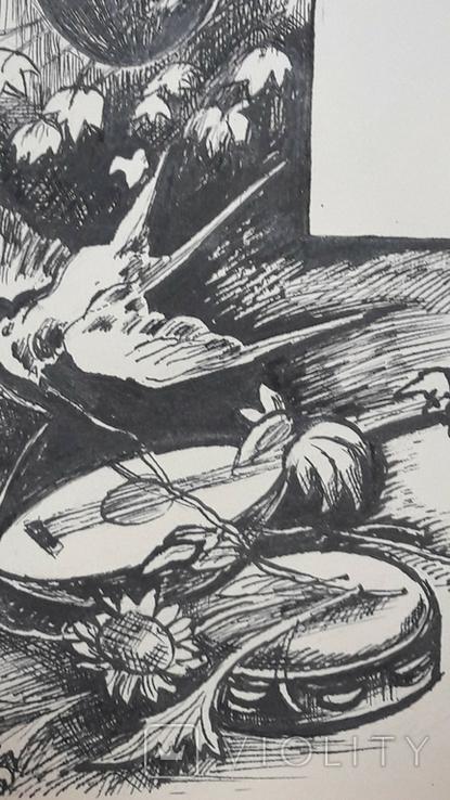 Малюнок на козацьку тему №1 туш, фото №7