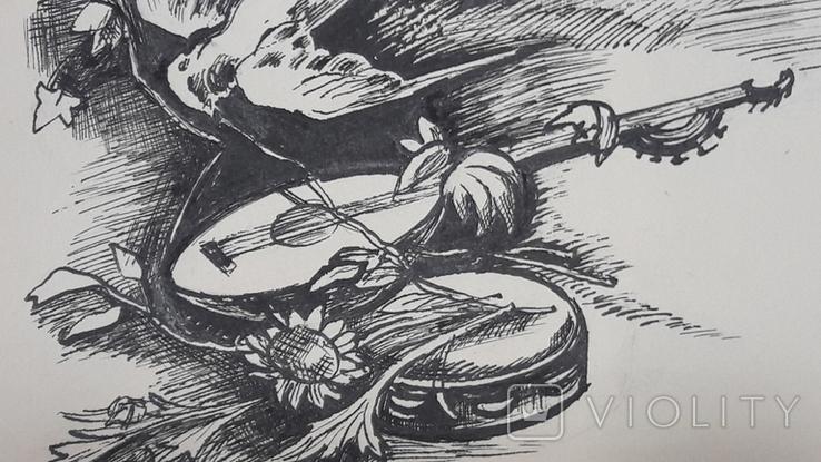 Малюнок на козацьку тему №1 туш, фото №8