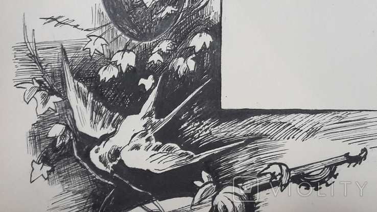 Малюнок на козацьку тему №1 туш, фото №9