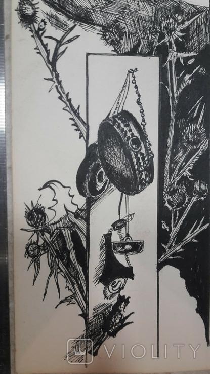 Малюнок на козацьку тему №2 туш,  підпис, фото №3