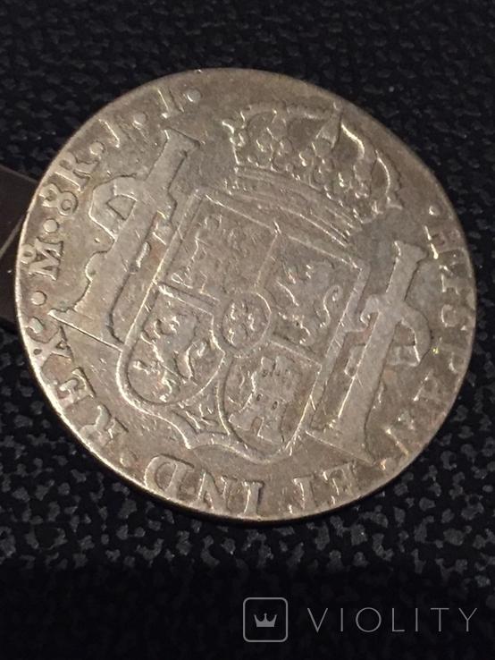 Монета срібна ( фальшак того часу), фото №8