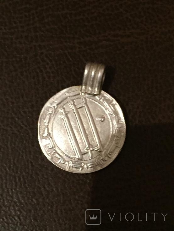 Підвіска Дірхема. Срібло(Копія), фото №7