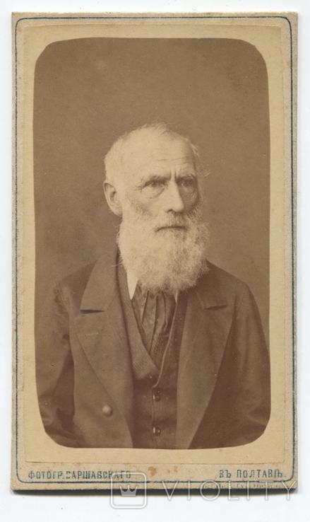 Полтава. Портрет старика. 1877-1880 гг. Фотография Варшавского.