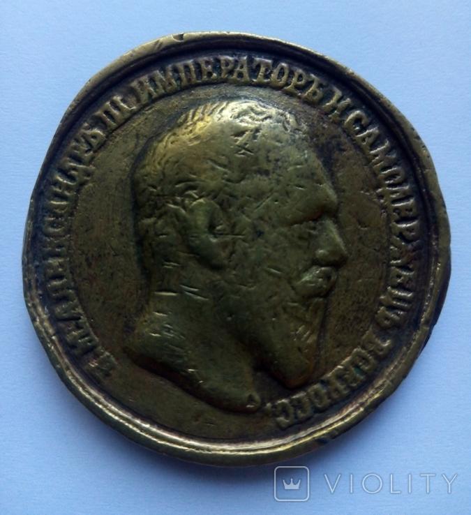 В.М. Александр lll император и самодержавец, фото №2