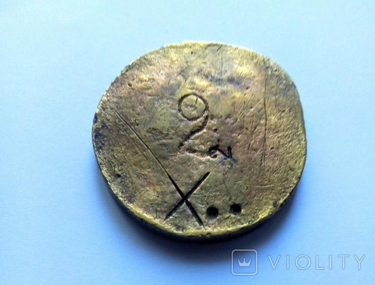 В.М. Александр lll император и самодержавец, фото №3