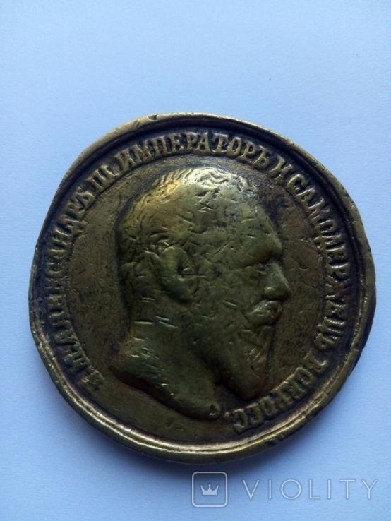 В.М. Александр lll император и самодержавец, фото №4