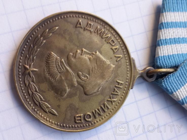 Медаль Нахимова старая копия Гиренко номер 8050, фото №4